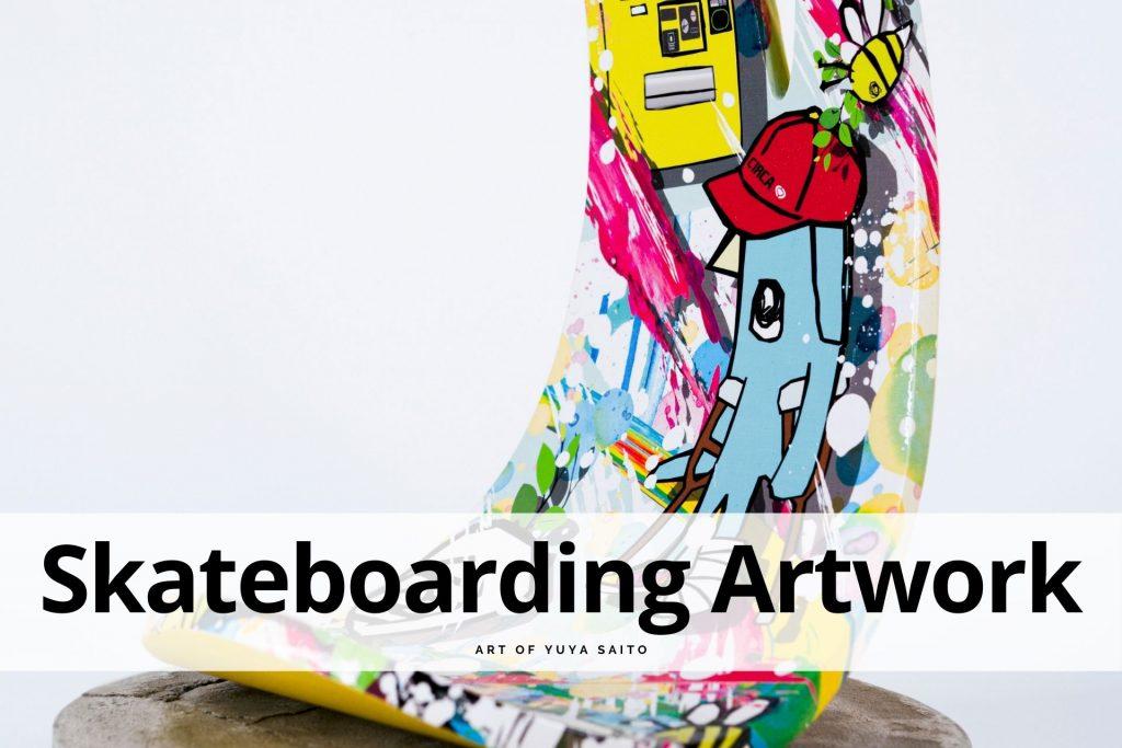 skateboarding artwork